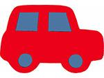 auto feestslinger vervoer voertuig naamslinger tekstslinger